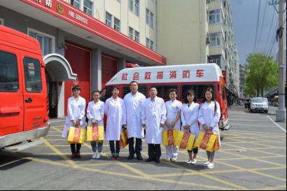 黑龙江中亚癫痫病医院端午节前慰问消防大队